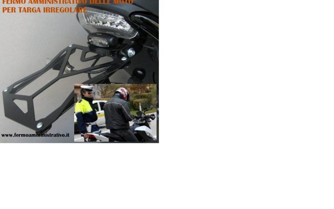 Ufficio di riscossione delle Entrate fermo amministrativo della moto
